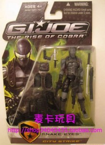 snakeeyes_city_strike